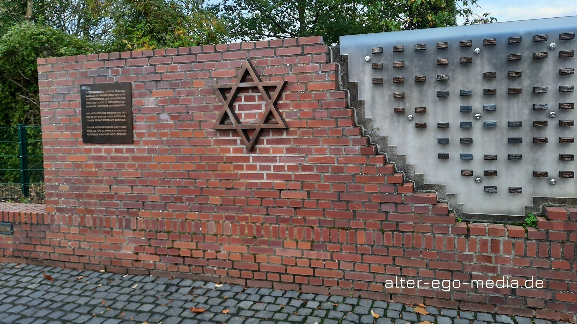 Мемориал в Клеве погибшим евреям