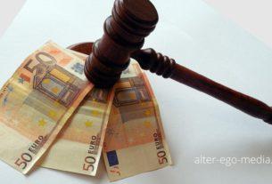 Растет стоимость судебных сборов
