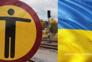 Запрет въезда иностранцев в Украину